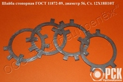 Шайба стопорная многолапчатая ГОСТ 11872-89
